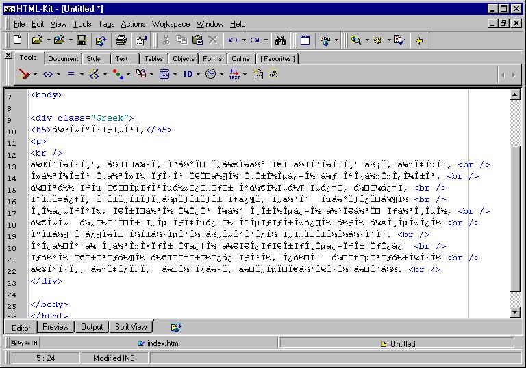 Stoa Consortium] Unicode Polytonic Greek for the World Wide
